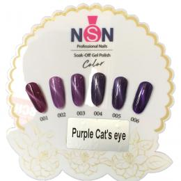 gel lak set 6ks - Purple Cats yey