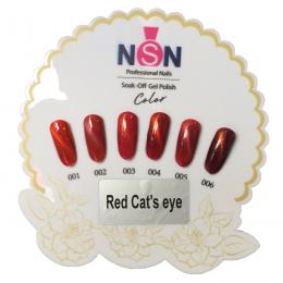 gel lak set 6ks - Red Cats eye